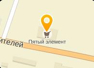 ЭНИ ЛТД ООО