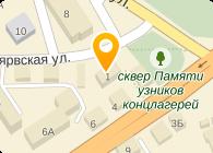 СУВЕНИРОВЪ