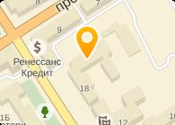 ОКРУЖНОЙ ВОЕННЫЙ ГОСПИТАЛЬ ПОГРАНВОЙСК В/Ч 2517