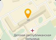 ДЕТСКАЯ ПОЛИКЛИНИКА РЕСПУБЛИКАНСКОЙ БОЛЬНИЦЫ
