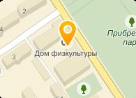 ВОДНО-СПОРТИВНЫЙ ЦЕНТР ГУП РК