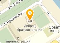 ДВОРЕЦ БРАКОСОЧЕТАНИЙ Г. ПЕТРОЗАВОДСКА