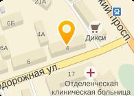 Петрозаводский линейный отдел МВД