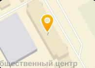 ЦЕНТРАЛЬНАЯ СТРОЙБАЗА КАРЕЛИИ, ООО