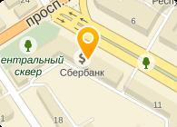ЭКСЛИБРИС, ООО