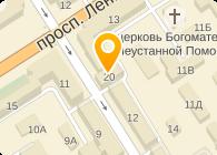 МЯСОПРОДТОРГ, ООО
