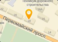 СТАР ФИРМА, ООО