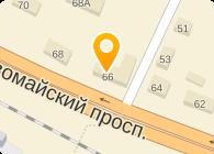 ДЕНФЕР, ООО