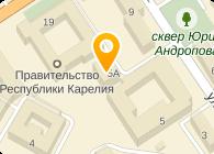 НАУЧНЫЙ АРХИВ КАРЕЛЬСКОГО НАУЧНОГО ЦЕНТРА РАН