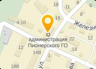СБ РФ № 7383/01311 ДОПОЛИНТЕЛЬНЫЙ ОФИС