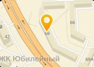 ДЕЛЬФА ООО СТИКС
