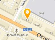 МАШЗАВОД, ООО