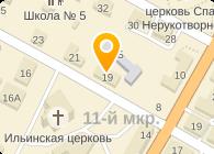СПМК № 89, ООО
