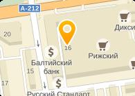 БАНКСЕРВИС, ООО