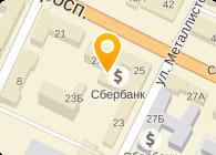 СЕВЕРО-ЗАПАДНЫЙ БАНК СБЕРБАНКА РОССИИ ПСКОВСКОЕ ОТДЕЛЕНИЕ № 8630