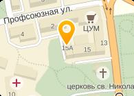 КОПИ-С, ООО