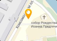 ДОМ КСЕНДЗА МУЗЕЙ