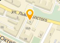 «Расчетный центр города Пскова»