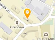 """""""Станция  переливания  крови Псковской  области"""""""