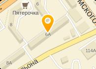 АРУТЮНЯН Л. Ф., ЧП