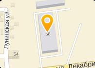 САНТЕХРАБОТЫ-279, ЗАО