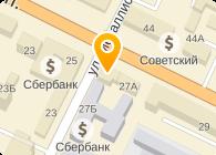ЭЛЕКТРОМАШ ТД, ООО