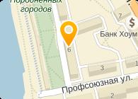 КЛИМАТ-ПРОФ, ООО