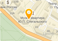 КОМИССИОННЫЙ МАГАЗИН КОЖГАЛАНТЕРЕИ, ЧП