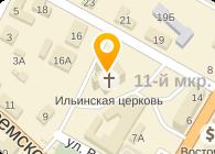 ОНТАРИО, ООО