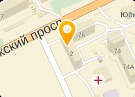 ВИКТОРИЯ, ЧП
