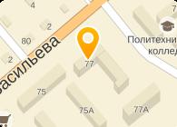 ГИДРОРЕМСЕРВИС, ООО