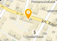 СПЕЦГАЗСЕРВИС, ООО