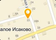 СБ РФ № 8626/01251 ДОПОЛНИТЕЛЬНЫЙ ОФИС