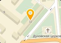 МАКАРОВ И КО