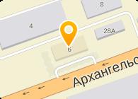 РОСНЕФТЬ-АРХАНГЕЛЬСКНЕФТЕПРОДУКТ ОАО № 7
