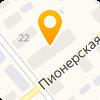 НОВОСЕЛОВА Г. Г., МОРИНОВА Л. В. НОТАРИАЛЬНАЯ КОНТОРА
