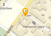 ЗАО ПОЛИМЕРИЗОЛЯТОР