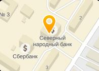 РАСЧЕТНО-КАССОВЫЙ ЦЕНТР СОСНОГОРСК