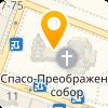 МУП «Теплоэнерго»