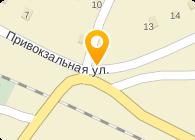 СТАРАЯ РУССА СТАНЦИЯ ОКТЯБРЬСКОЙ Ж/Д