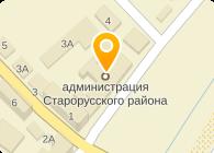 Администрация Старорусского муниципального района