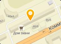 ООО МОДУС-ЦЕНТР, ФИРМА