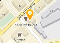 ООО ПОЛИГРАФ-СЕРВИС, ТИПОГРАФИЯ