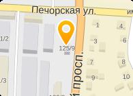 ПРАЙД, КОМПЬЮТЕРНЫЙ САЛОН