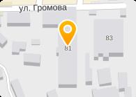 ООО СИСТЕМНЫЙ ИНТЕГРАТОР ЭЛЬФ