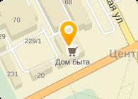 WEST, МАГАЗИН, ИП ТИХОМИРОВ В.Л.