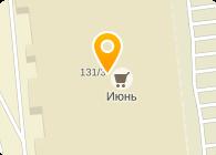 "ООО ТРЦ ""ИЮНЬ""  Рублион"