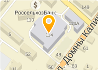 ЛЕСКОМПЛЕКС, ООО