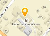 Инспекция Федеральной налоговой службы по г. Сыктывкару