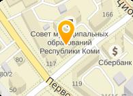 Сыктывкарский филиал  СОГАЗ